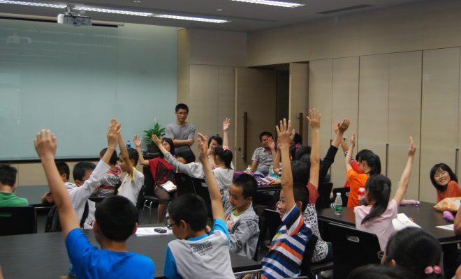 Asian american educators